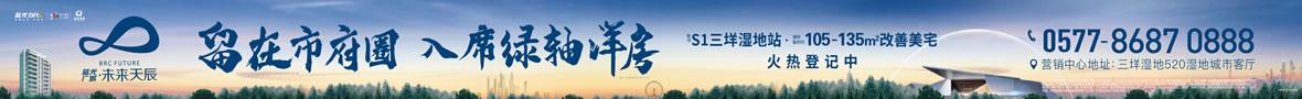藍光廣城未來天辰